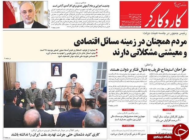 افزایش 20 درصدی حقوقِ کارمندان و کارگران/ سرانجام حناچی را به بهشت بردند/ ایران قصد آغاز جنگ با کسی را ندارد