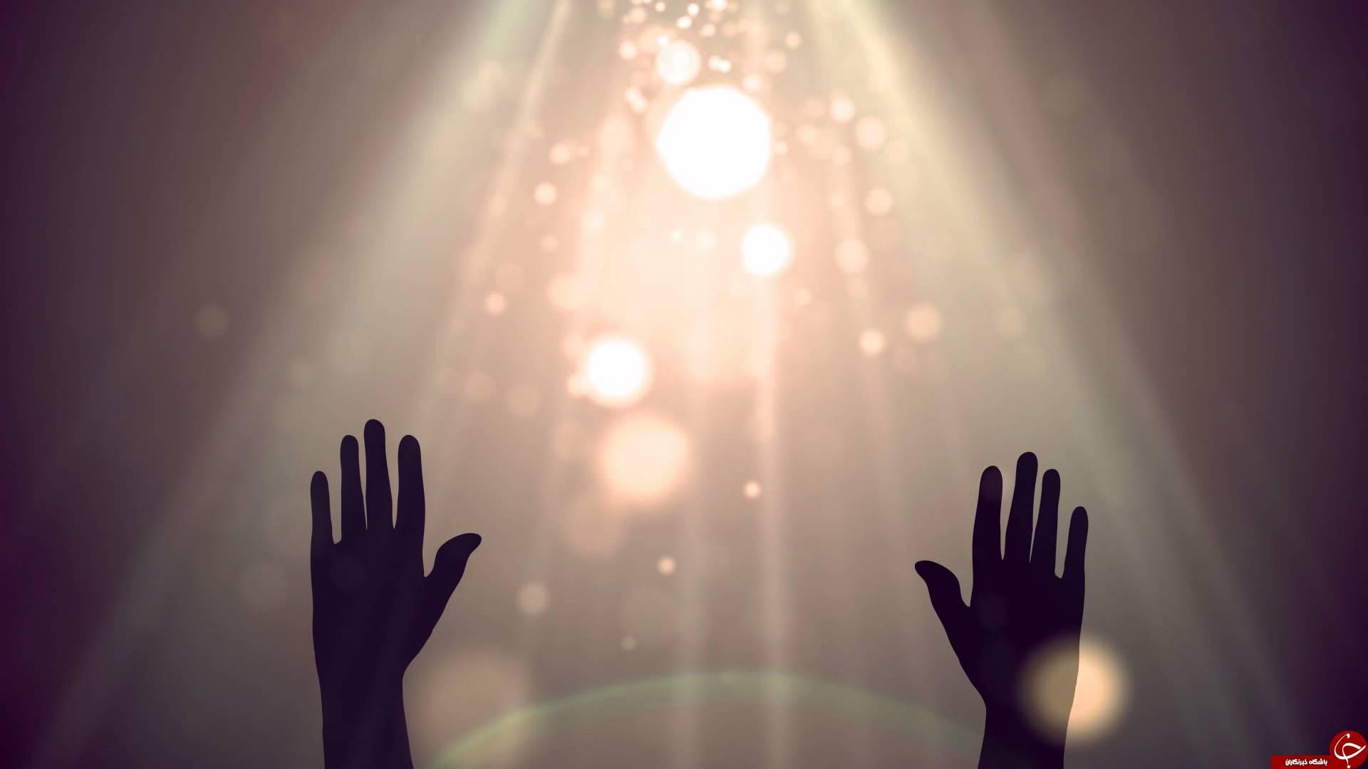 بررسی پرستش و عبادت در ادیان مختلف/ پرستش در اسلام به چه معناست؟!