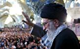 استقبال کاربران از #سخنرانی_نوروزی رهبر انقلاب | سال ۹۸ سال فرصتهاست نه تهدیدها