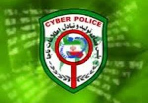 هشدار پلیس فتا در خصوص استفاده از اینترنت رایگان