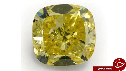 هر آنچه درباره الماس زرد و ارتباط آن با ناصرالدین شاه نمی دانید!