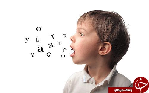 بررسی و معرفی رشته گفتار درمانی