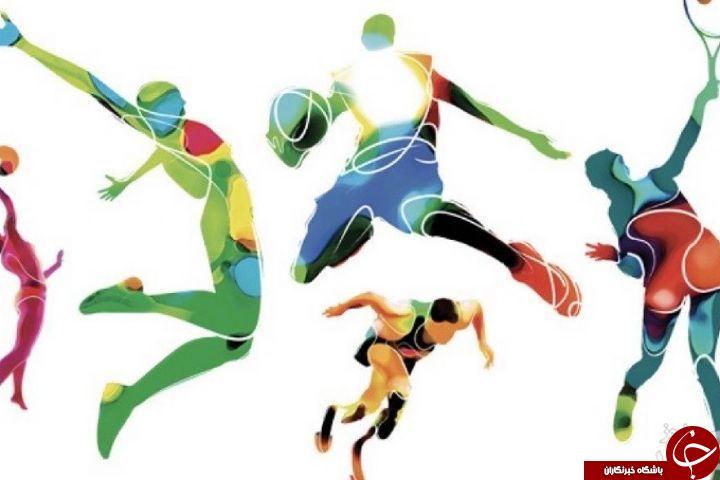 بررسی رشته علوم ورزشی و دروس این رشته