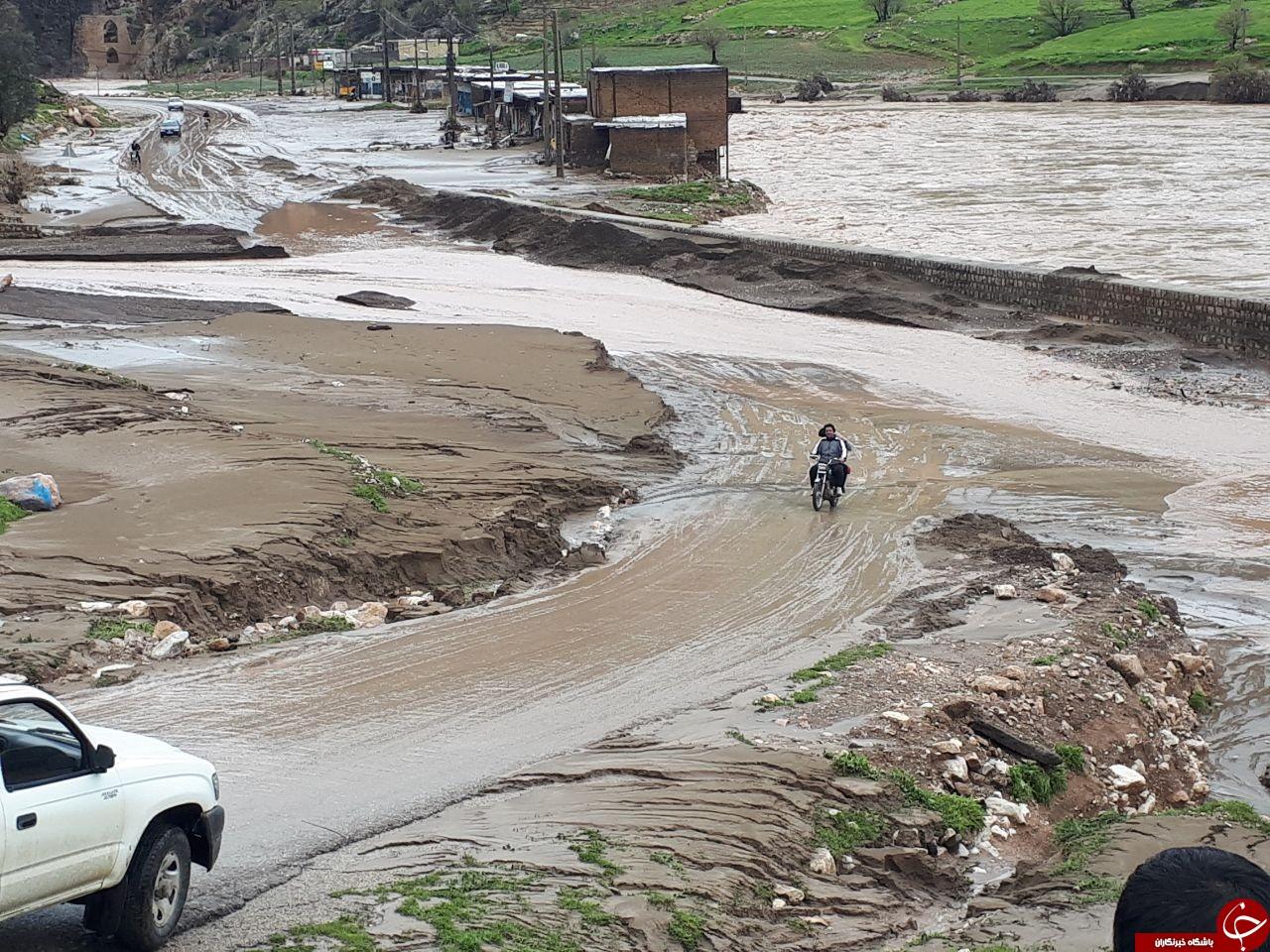 وضعیت جوی و بارندگی ها در استان های مختلف کشور