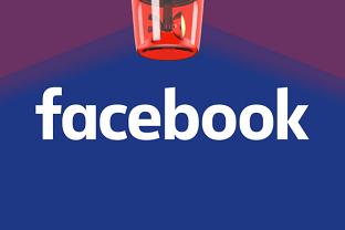 محدودیت فیس بوک پس از حمله تروریستی نیوزلند