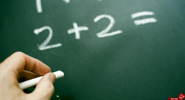 همه چیز درباره رشته ریاضی فیزیک