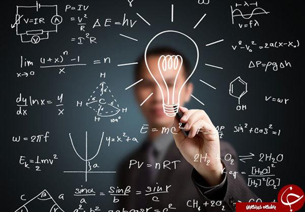 هرآنچه از رشته ریاضی محض نمی دانید!