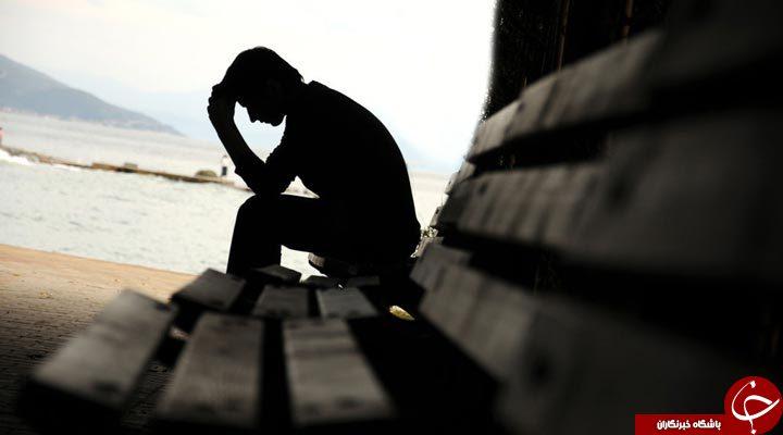 ترفندهایی برای درمان افسردگی بدون دارو