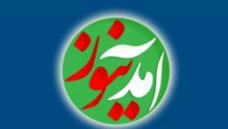 سوتی عجیب آمدنیوز در صنعت هواپیمایی ایران