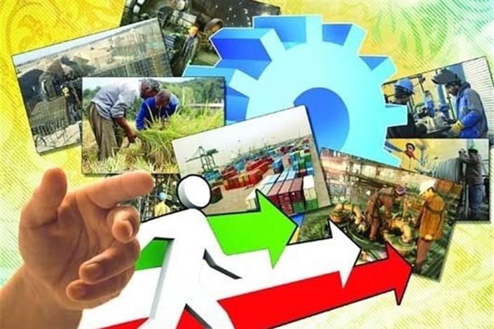 رشد اقتصادی در گروه رونق تولید