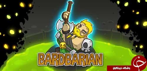 معرفی بازی bardbarian