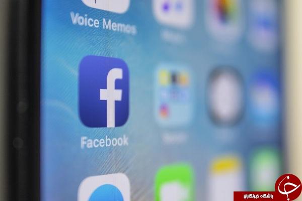 فیسبوک اپلیکیشن خود را از ویندوز فون خارج میکند