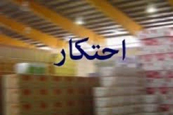 کشف ۲۸۲ تن قند و شکر احتکار شده در زنجان