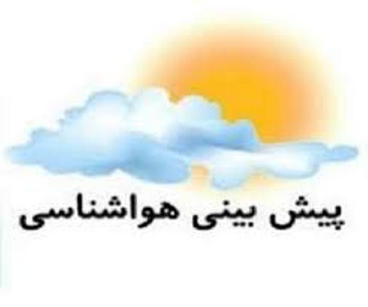 بارش باران تا سشنبه در همدان / کاهش دمای روزانه هوا
