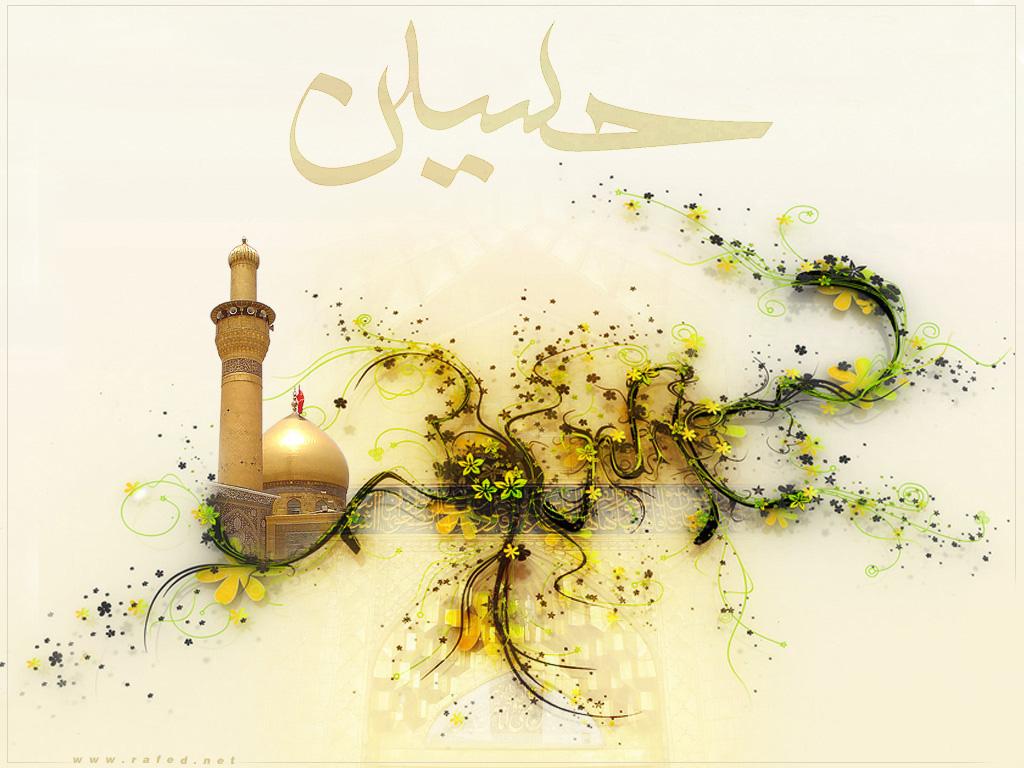 زیباترین والپیپر و تصاویر پروفایل ویژه ولادت امام حسین(ع)