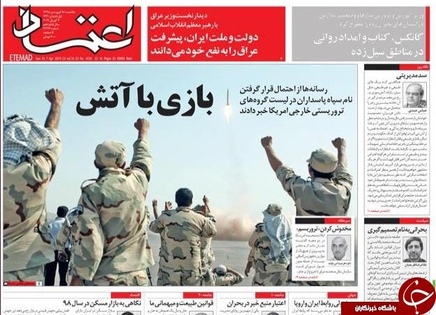 شوی جدید ترامپ علیه سپاه/ امداد در لرستان آماده باش در خوزستان/ شایعه بازداشت احمدینژاد چه بود؟