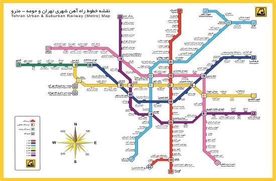 فاز اول خط ۶ مترو تهران با حضور رئیس جمهور به بهرهبرداری رسید