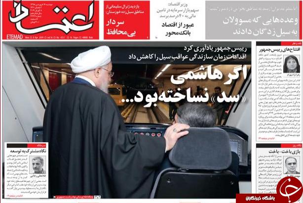 ما همه بدهکار خوزستان هستیم/ آمریکا میداند سلیمانی مانع سقوط بغداد شد/ تلخندی به ژنهای خوب