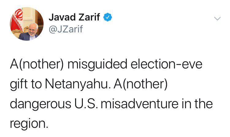واکنش  ظریف به تحریم سپاه