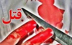 اولین قتل سال ۹۸ در تهران/ کشف جسد خونین مرد جوان داخل سطل زباله