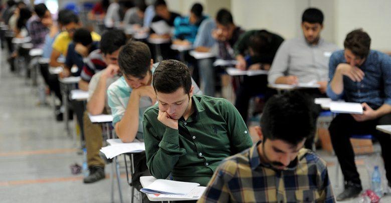 اعلام آخرین فرصت ثبت نام در کنکور کارشناسی ارشد پزشکی ۹۸/ خرداد ماه؛ زمان برگزاری آزمون
