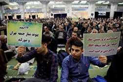 باشگاه خبرنگاران - اولین نماز جمعه تهران در سال ۱۳۹۸