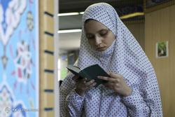 روز آخر آیین معنوی اعتکاف در تهران