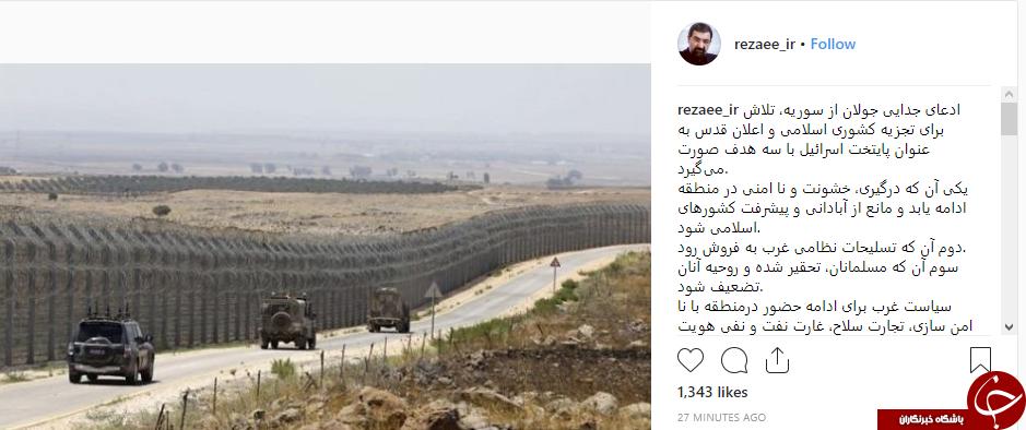 تحلیل محسن رضایی درباره ادعای جدایی جولان از سوریه + اینستاپست