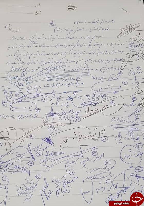 واکنش ۲۰۰ نماینده به گلایه نوروزی رهبر انقلاب از مجلسیها+ عکس نامه