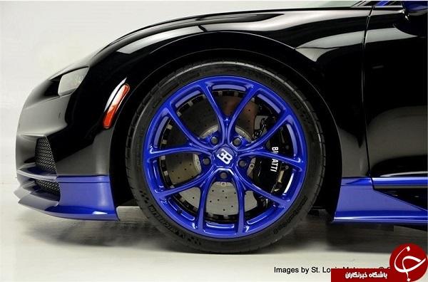 بوگاتی سیاه و آبی عضوی عجیب در هر مجموعه خودرویی +تصاویر