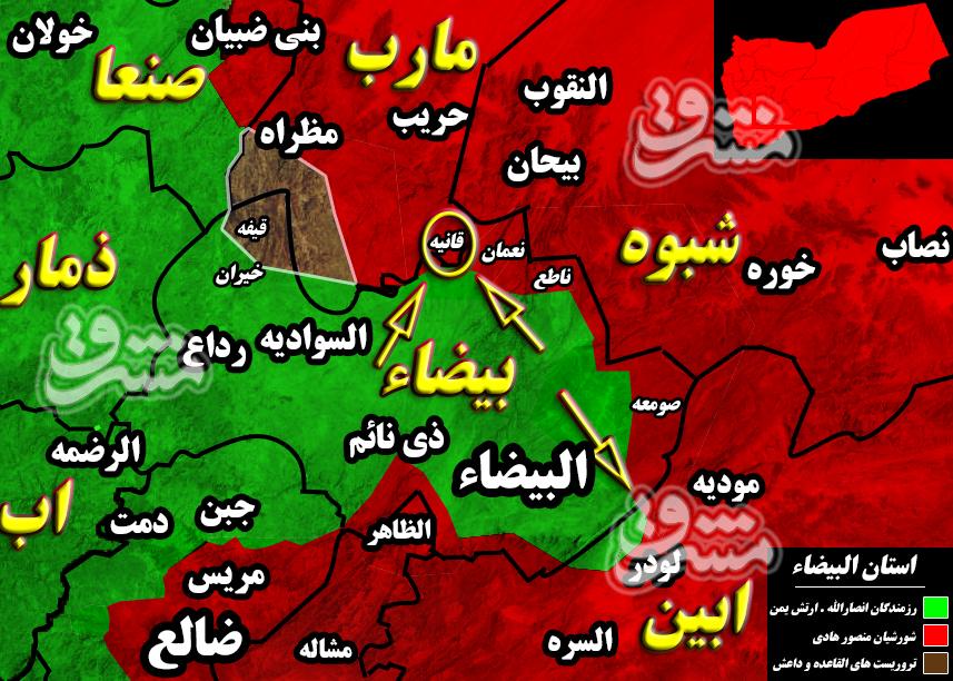 آخرین تحولات نظامی در یمن + جزئیات
