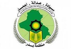 واکنش سازمان بدر عراق به تروریستی خواندن سپاه پاسداران