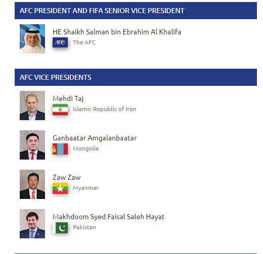 تاج، نایب رئیس ارشد AFC شد
