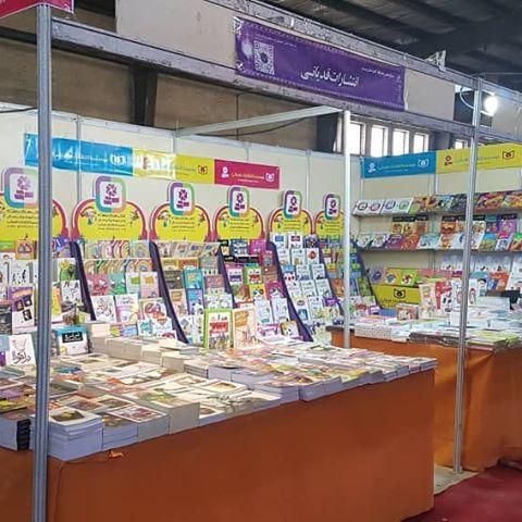 انتشارات قدیانی کتاب های جدید کودک و نوجوان را راهی نمایشگاه می کند