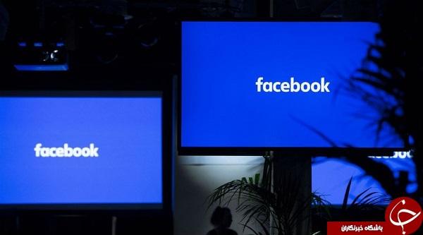 فیسبوک بخشهای جدیدی را به پروفایل کاربران اضافه میکند