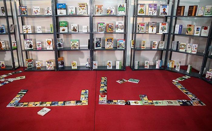 شعار سی و دومین نمایشگاه کتاب تهران انتخاب شد