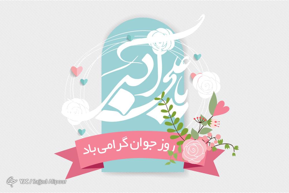 اشعار برگزیده به مناسبت ولادت حضرت علی اکبر (ع)