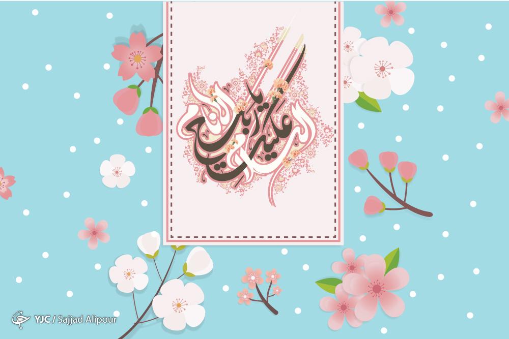 زیباترین اشعار در مدح امام زمان (عج) - 477
