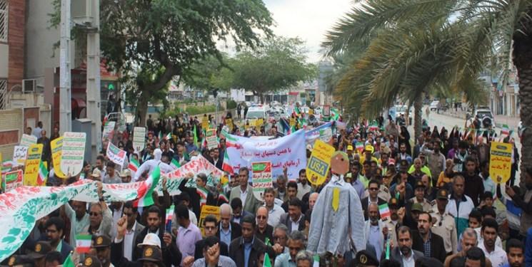 شورای هماهنگی از مردم برای شرکت در تظاهرات حمایت از سپاه پاسداران بعد از نماز جمعه دعوت کرد