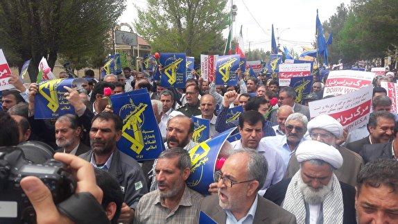 باشگاه خبرنگاران - حضور پرشور مردم کرمان در حمایت از سپاه پاسداران انقلاب اسلامی