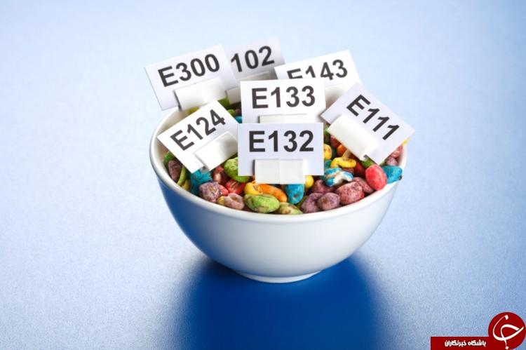 افزودنیهای مرگباری که تنها در خوراکیهای خوشمزه یافت میشوند! / از جلا دهندهها تا بمبهای خانگی!