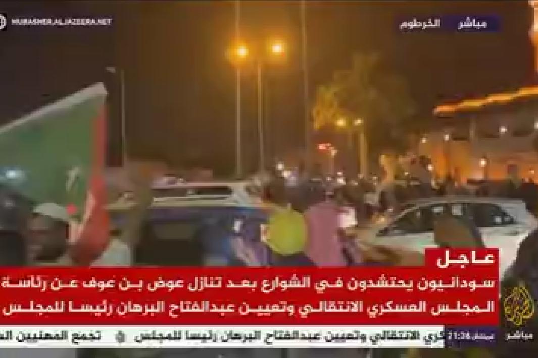 خوشحالی مردم سودان پس از اعلام کنارهگیری رئیس شورای نظامی این کشور