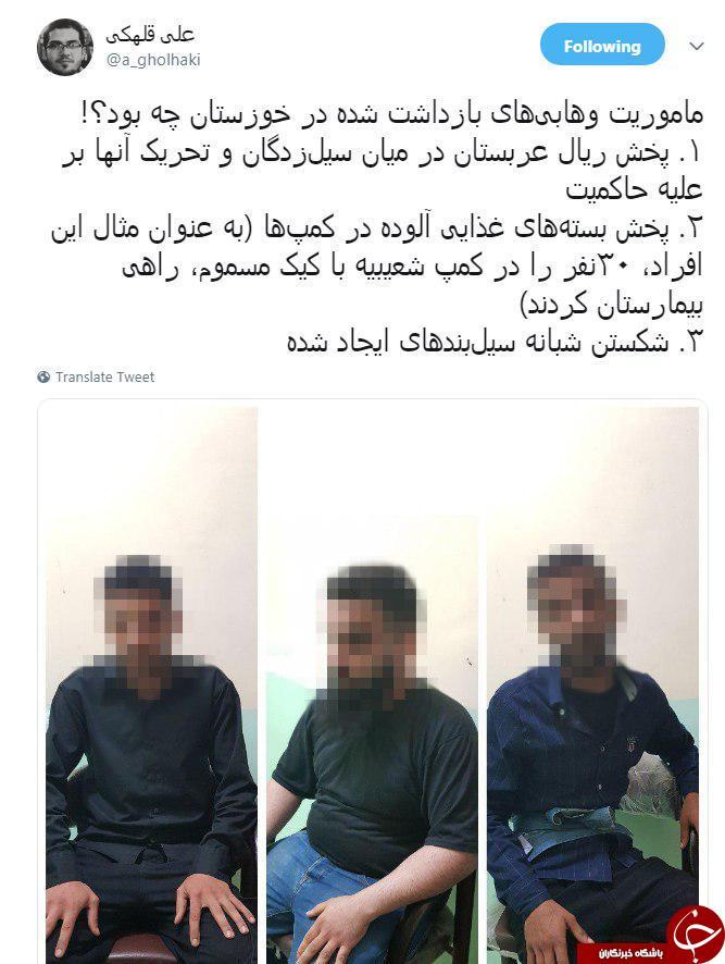 تصاویری از وهابی های بازداشت شده در خوزستان