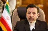 9740325 745 کمک به سیل زدگان وظیفه همگانی می باشد/ اقدام ترامپ موجب همبستگی اکثرا و بیشتر ملت ایران شد