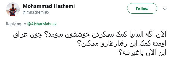 خانم افشار مگه ایرانی نیستی؟بیل بگیر دستت برو کمک