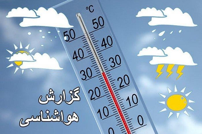 آبگرفتگی معابر و سیلابی شدن مسیل ها در برخی مناطق کشور/آسمان تهران صاف تا کمی ابری است