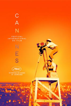 پوستر رسمی جشنواره فیلم کن رونمایی شد