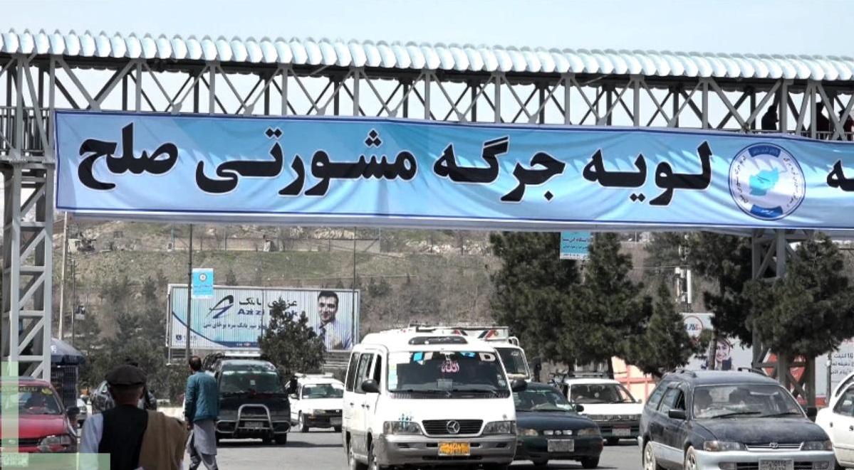 پس از عبدالله، تیم های انتخاباتی «اتمر» و «نبیل» نیز لوی جرگه را تحریم کردند
