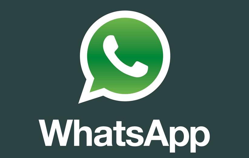 راهکارهایی برای محافظت از عکس پروفایلتان در واتسآپ