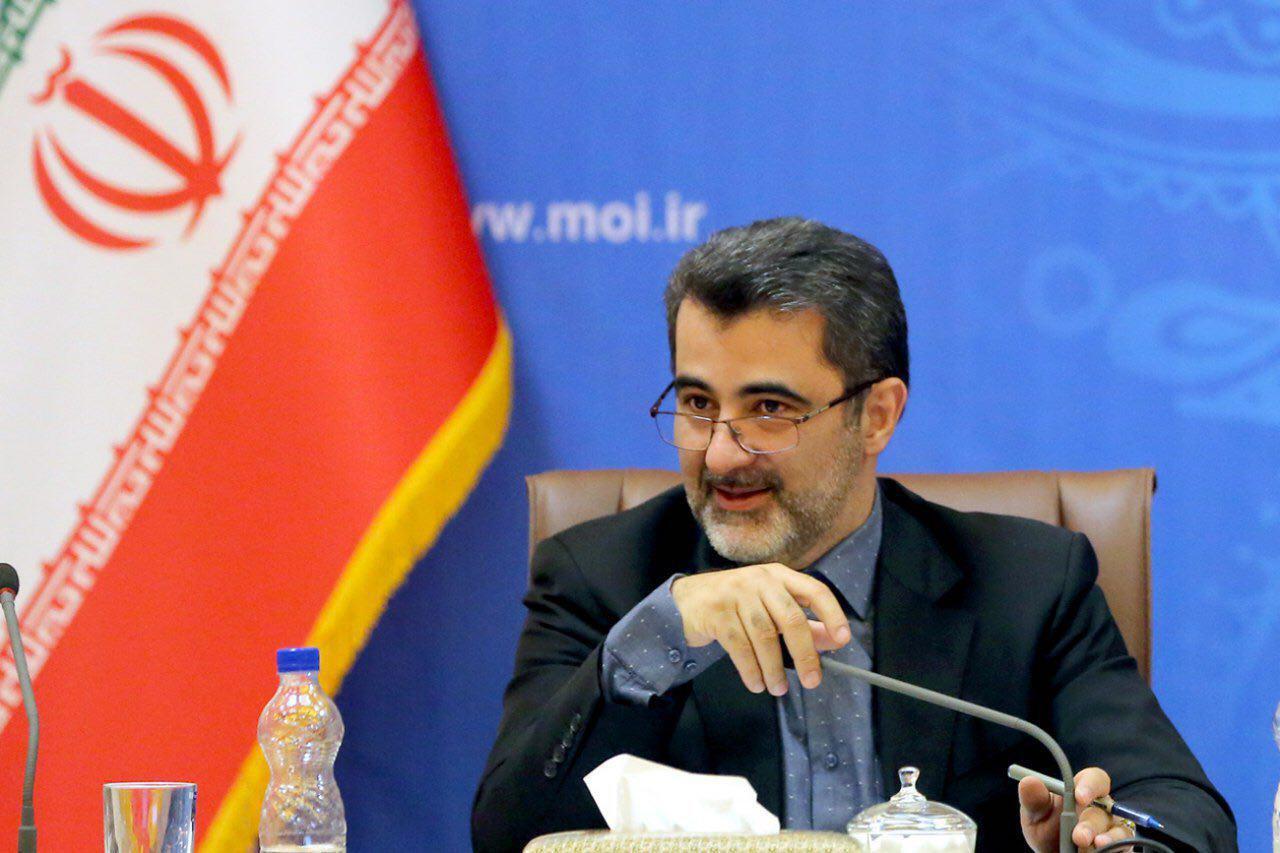 معاون هماهنگی امور اقتصادی و توسعه منطقهای وزارت کشور
